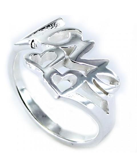 Anillo Love de plata lisa...