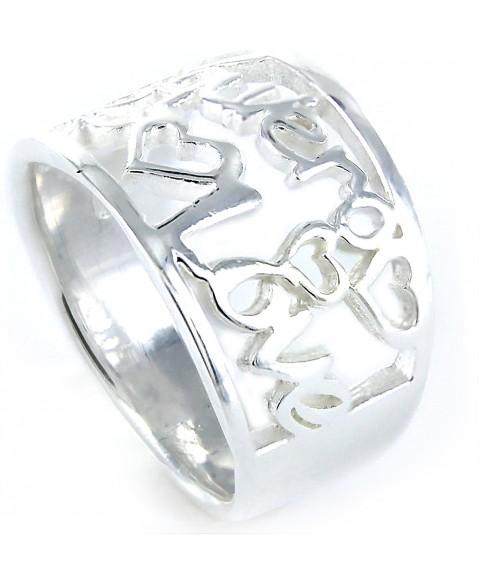 Anillo Love de plata calado...