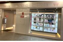 C.C. Palacio del Hielo